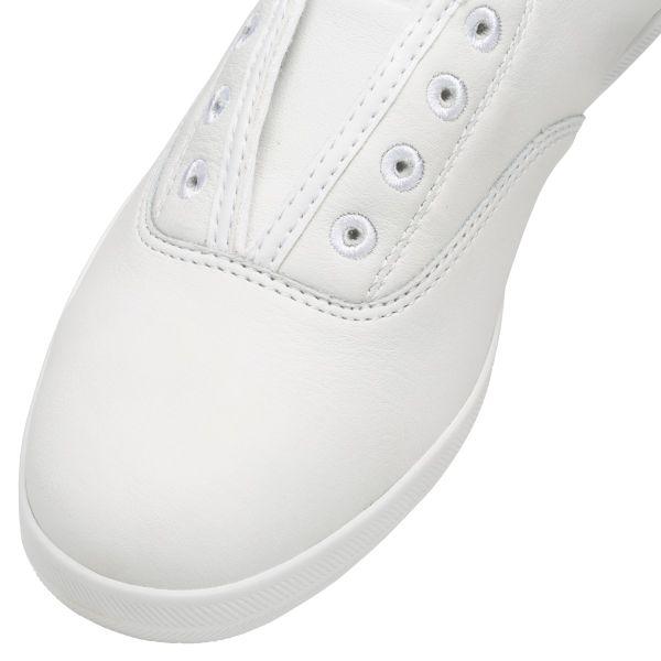 CHILLAX LEATHER WHITE
